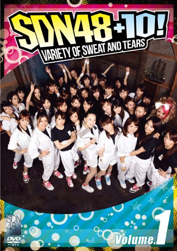 SDN48+10! Volume.1 [DVD]