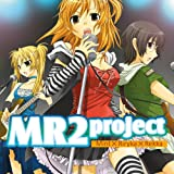 MR2プロジェクト(Mint×Riryka×Rekka)