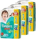 パンパース Lサイズ (9~14kg) さらさらパンツ 174枚(56+2枚×3個)