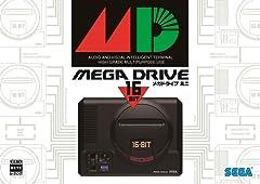 メガドライブミニ 【Amazon.co.jp限定】オリジナルPC&スマホ壁紙 配信