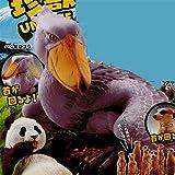 カプセルQミュージアム 珍獣動物園2 4:ハシビロコウ 海洋堂 ガチャポン
