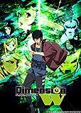 Dimension W (特装限定版) 3 [Blu-ray]