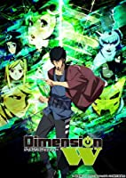 Dimension W (特装限定版) 6 [Blu-ray]