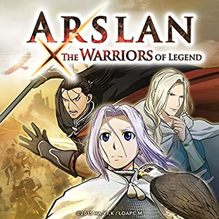 ARSLAN: THE WARRIORS OF LEGEND - PS3 [Digital Code]