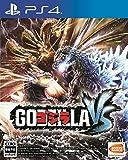 ゴジラ-GODZILLA-VS