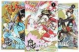 GATE7 (ゲート セブン) コミック 1-3巻 セット (ジャンプコミックス)