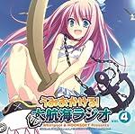 「Whirlpool & HOOKSOFT Presents うみおかける!大航海ラジオ」Vol.4