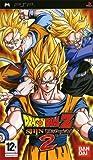 echange, troc Dragon Ball Z Shin Budokai  2