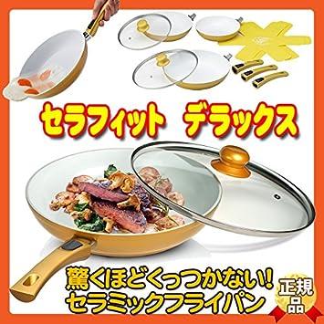 ショップジャパン(SHOPJAPAN) セラフィット デラックス セット IH対応 セラミック フライパン