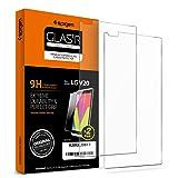 Spigen LG V20 Screen Protector Tempered Glass / 2 Pack / Case Friendly for LG V20