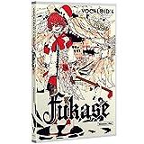 YAMAHA ヤマハ VOCALOID4 ライブラリー フカセ Library Fukase (FUKASEJP) 【国内正規品】