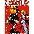 HELLSING 3 (ヤングキングコミックス)