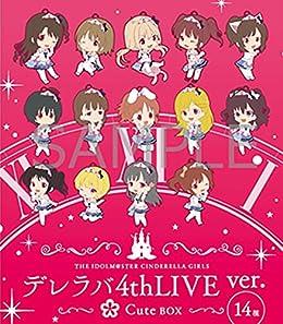アイドルマスター シンデレラガールズ トレーディングラバーストラップ デレラバ4thLive ver CuteBOX ( 14種入り )