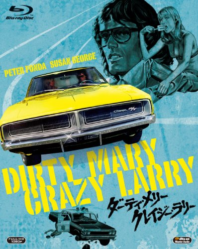 ダーティ・メリー クレイジー・ラリー [Blu-ray]