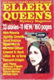 img - for Ellery Queen's Mystery Magazine, March 1974, All-Star Issue book / textbook / text book