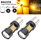 Boodled 2x Amber / Yellow 1156 BAU15S (150°) PY21W 3030 LED 27-SMD Backup Reserve Bulbs Brake Tail 1080LM 1156PY 581 ORANGE ( 2x1156-3030-27-Y-XJ )