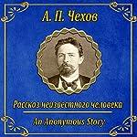 Rasskaz neizvestnogo cheloveka | Anton Chekhov