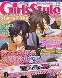 電撃 Girl's Style (ガールズスタイル) 2009年 9/21号