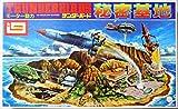絶版品 イマイ サンダーバード 秘密基地 (プラモデル)1990年代再販版