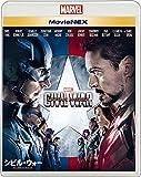 シビル・ウォー/キャプテン・アメリカ MovieNEX [ブルーレイ+DVD+デジタルコピー(クラウド対応)+MovieNEXワールド] [Blu-ray] ランキングお取り寄せ