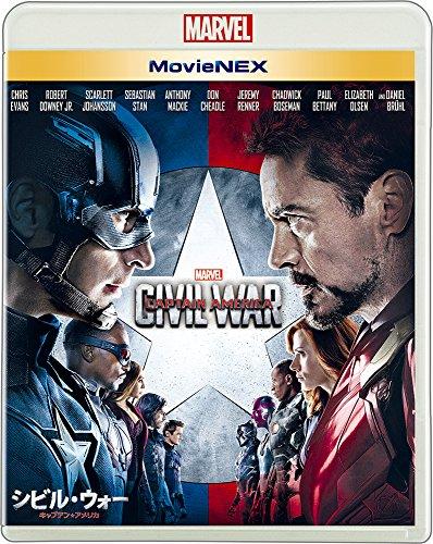 シビル・ウォー/キャプテン・アメリカ MovieNEX [ブルーレイ+DVD...