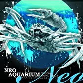[同人音楽]NEO AQUARIUM -甲殻王- ORIGINAL SOUNDTRACK
