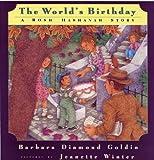 The World's Birthday - A Rosh Hashanah Story