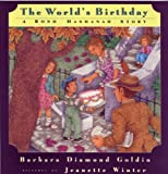 img - for The World's Birthday - A Rosh Hashanah Story book / textbook / text book