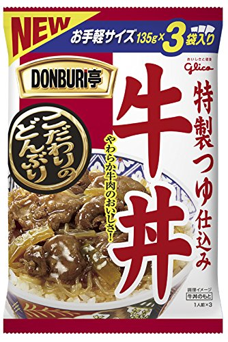 江崎グリコ DONBURI亭 3食パック牛丼 135g×3個