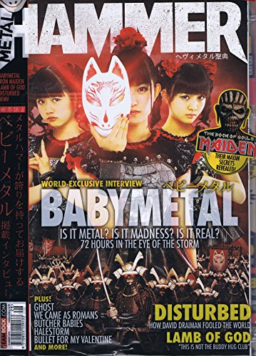 Metal Hammer [UK] Summer 2015 (単号)