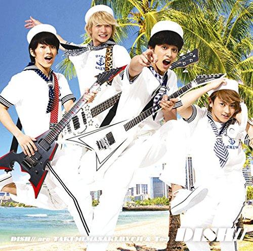 イエ~ィ!!☆夏休み(初回生産限定盤A)(DVD付)