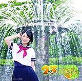 ラジオCD「井ノ上奈々の2~3次元同好会」Vol.5