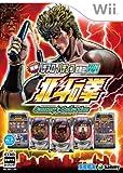 echange, troc Jissen Pachi-Slot Pachinko Hisshouhou Sammy's Collection Fist of the North Star Wii[Import Japonais]