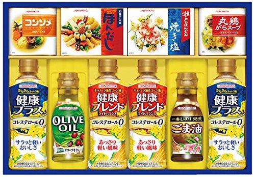 Taste great variety of seasonings gift LAK-50 215 - 367 - 05