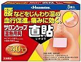 サロンシップ温熱用具直貼5枚