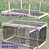 川井 メディカル 60 ルーフ (屋根面) 【うさぎ サークル】