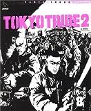 TOKYO TRIBE 2 8 (Feelコミックス)