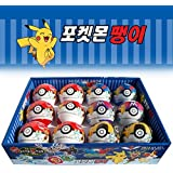 Pokemon Monster Ball Included Spinning Top Toy & Coin Bank : Random