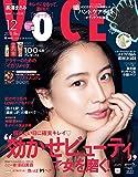 VOCE(ヴォーチェ) 2015年 12 月号