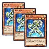 【 3枚セット 】遊戯王 日本語版 CPF1-JP043 Galaxy Soldier 銀河戦士 (ノーマル)