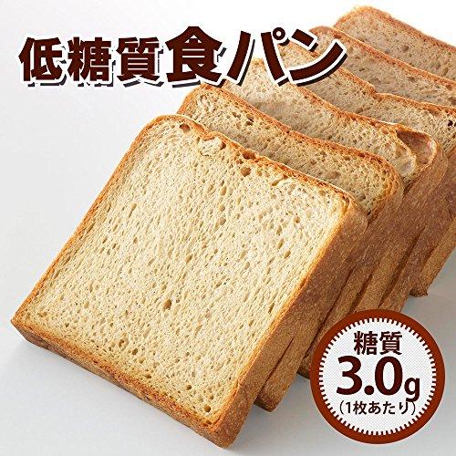 低糖工房 小麦ふすま使用の低糖質食パン 1袋6枚入り