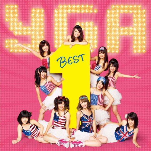 YGA BEST 1~電撃!グイグイ少女~