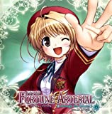 ドラマCD FORTUNE ARTERIAL~through the season~#4