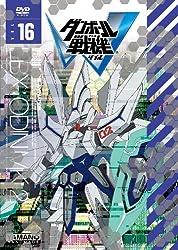 ダンボール戦機W 第16巻 [DVD]