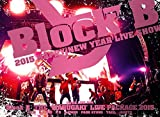 "THE ""WARUGAKI""LIVE PACKAGE 2015[DVD]"