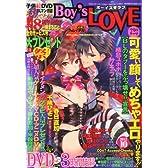 Boy's LOVE (ボーイズラブ) 2012年 10月号 [雑誌]