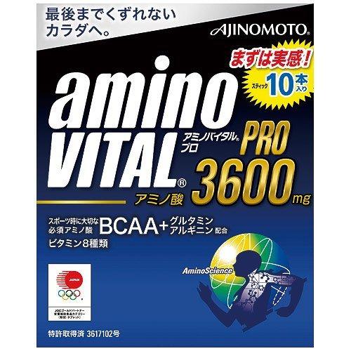 アミノバイタルプロ 10本入り 16AMー1030