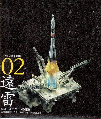 王立科学博物館 第二展示場 【白のパイオニア】 02 :遠雷 ソユーズロケットの発射 海洋堂 単品