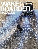 WAKEboarder MAGAZINE(ウェイクボーダー・マガジン) #046 (ハイウインド2012年06月号増刊)