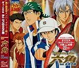 ミュージカル「テニスの王子様」Advancement Match 六角 feat.氷帝学園